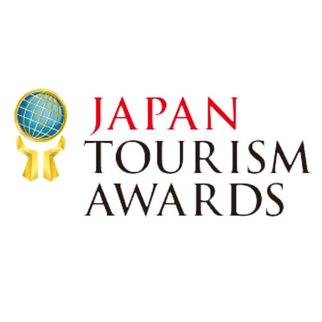ジャパンツーリズムアワードのロゴ
